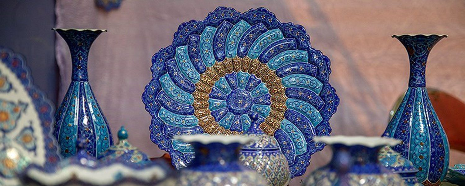 Handicrafts Iran